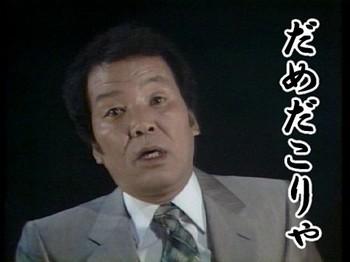 20130329_katou_45.jpg