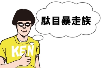 article_image_11.jpg