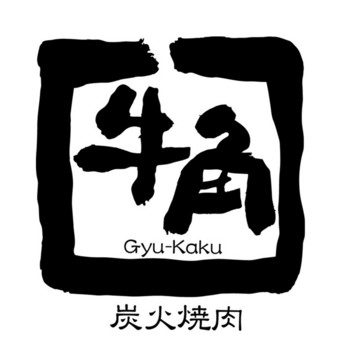 gyukaku_logo.jpg
